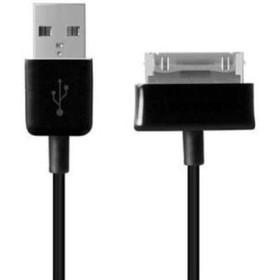 BLACK DEPPA 72107 USB-USB,  универсальный кабель 1, 8м